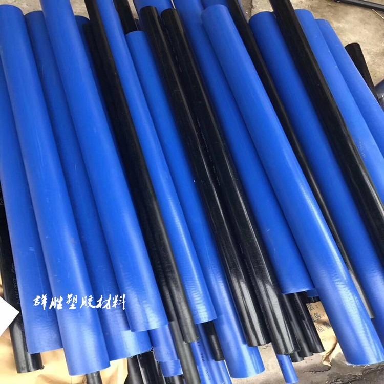 蓝色尼龙棒白色pa66尼龙板加工聚四氟乙烯棒PTFE亚力克板铁氟龙板