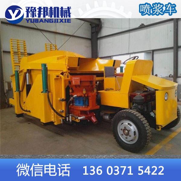 南阳市拖拉机头喷浆车施工图片拖拉机头一拖一双料斗喷浆车