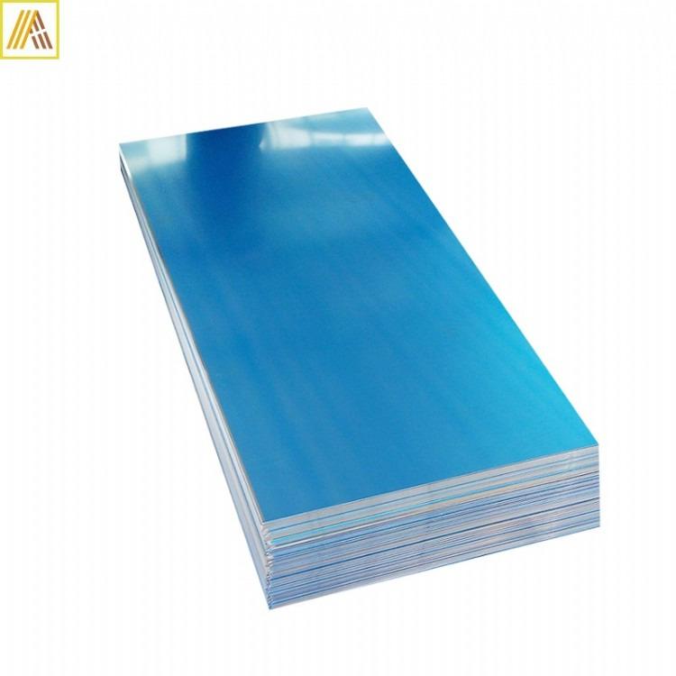 生产铝板厂家直销   铝板幕墙支持定制  铝板价格