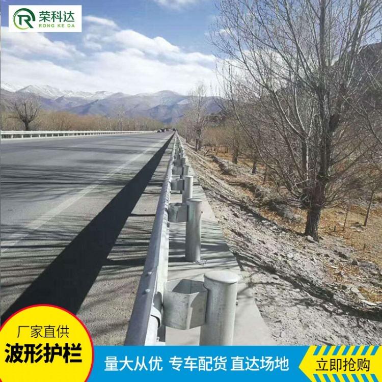 荣科达道路护栏围栏 锌钢喷塑公路防撞板 优质波形护栏