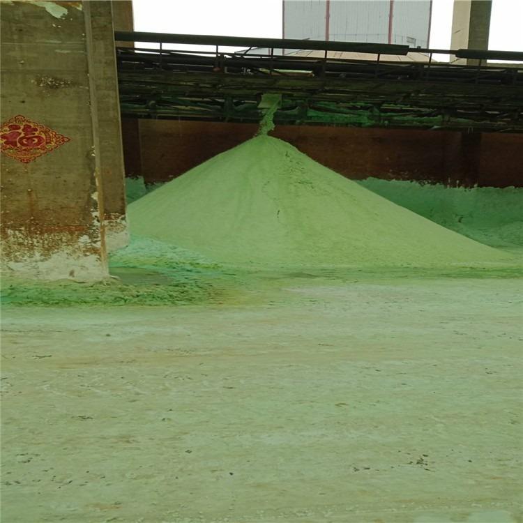 大量批发硫酸亚铁 农业级硫酸亚铁颗粒粉状硫酸亚铁
