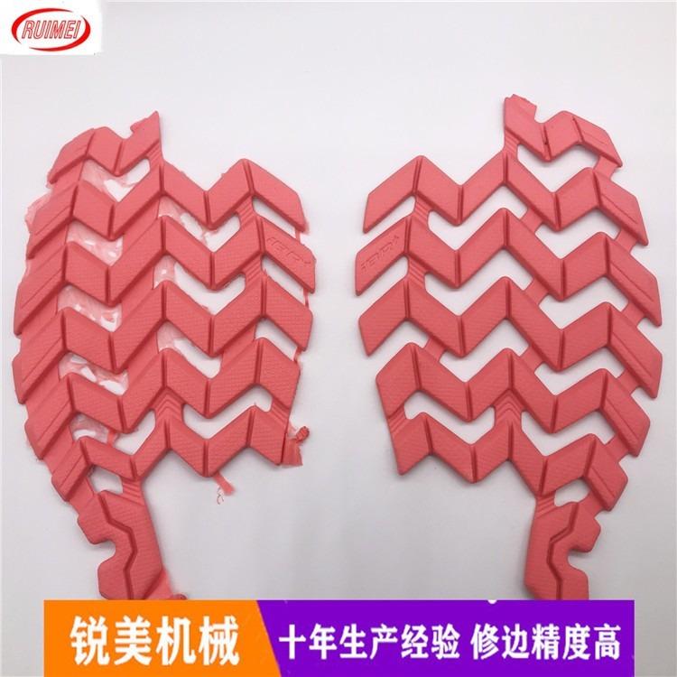 锐美机械橡胶去毛边机 全自动橡胶毛边处理机 节省人工 提升品质