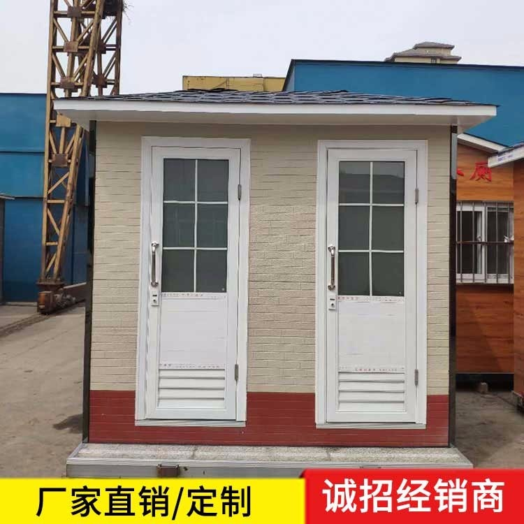 许昌简易移动厕所生产厂家 许昌简易厕所多少钱 许昌简易厕所价格现在是多少钱