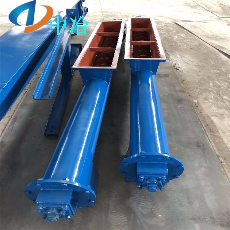 密封圆管螺旋输送机 倾斜输送绞龙上料机  移动式管螺旋输送机中冶环保级产品
