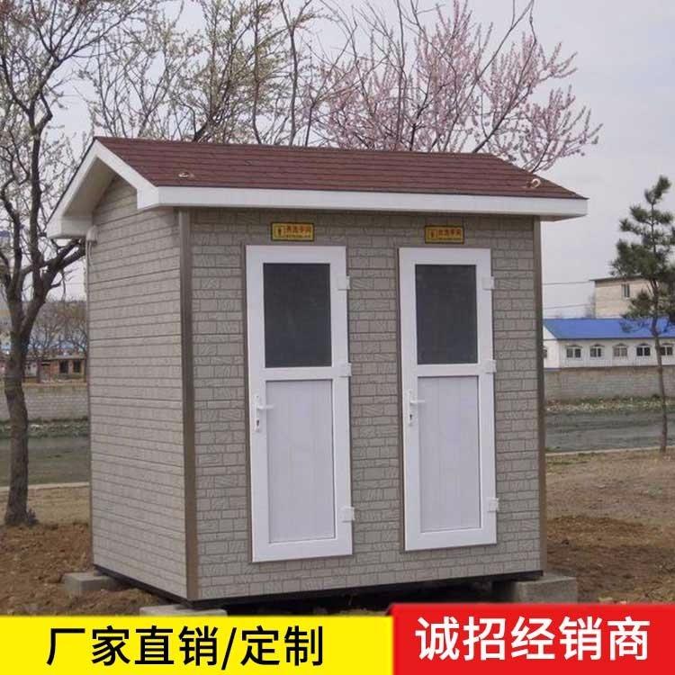 许昌移动简易厕所 许昌临时简易厕所 许昌简易移动洗手间