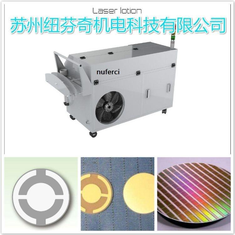 镭射清洗机 镭射除锈机纽芬奇机型多可定制提供一系列解决方案
