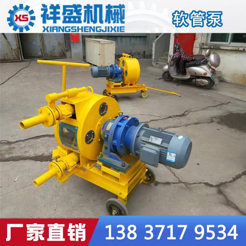 进口软管泵软管泵建筑软管泵说明