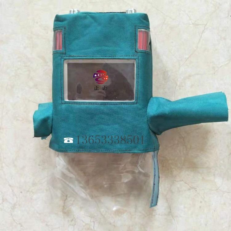 厂家定制传感器防护罩 防水罩