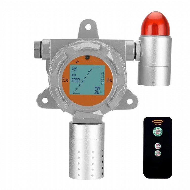 硫化氢变送器  硫化氢检测仪浓度检测泄漏报警