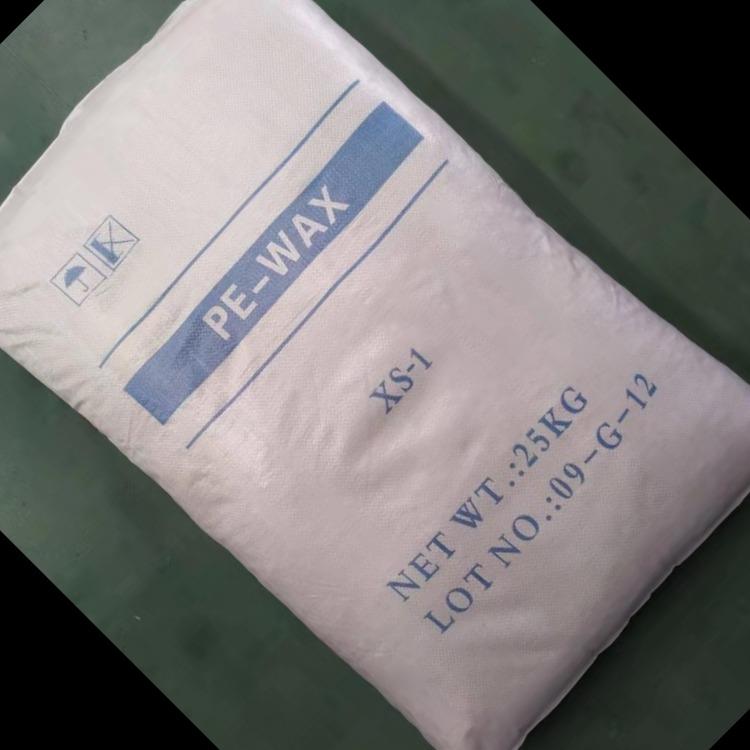 自产厂家直销润滑剂PE蜡片