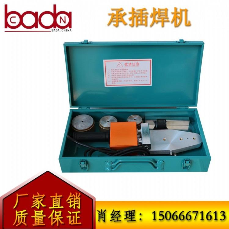 济南八达承插焊机20-63 手持式PE管热熔承插焊机 焊接小口径管材 厂家直销
