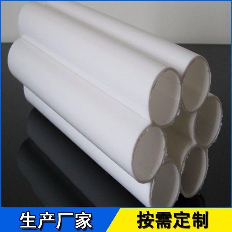 供应地埋塑料穿线pe多孔梅花管 七孔梅花管 白色pe波纹穿线管价格