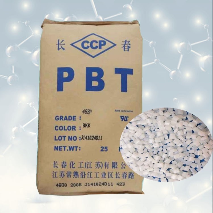 PBT 台湾长春 1100-630S 注塑级PBT 注射成型