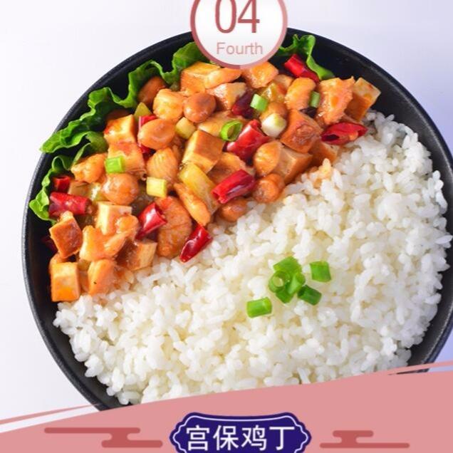 膨化食品生产线 免蒸米饭生产线 整机保修一年