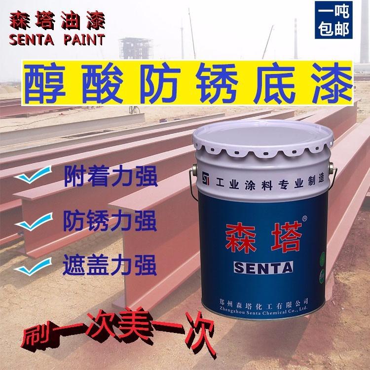 红丹醇酸酚醛防锈底漆 消防管道用酚醛防锈漆