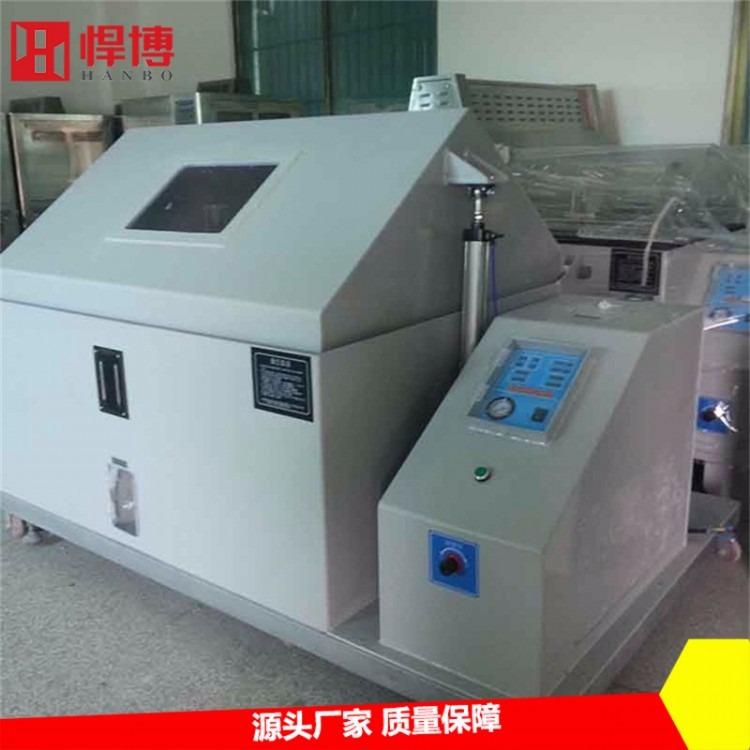 触控式盐雾机  HY-60触控式全自动智能型盐雾试验机 复合式盐雾试验箱直销