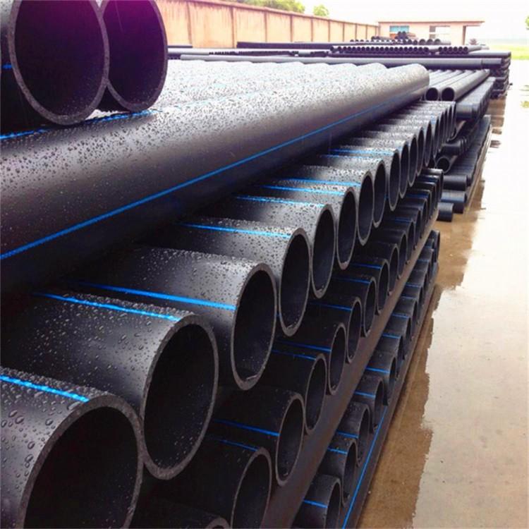 源头供应pe给水管厂家 25pe管价格1.6Mpa 室外管道防爆防冻