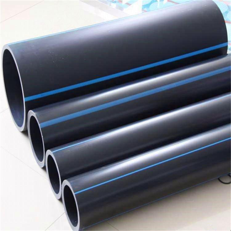 高密度聚乙烯pe城镇供水管厂家 200pe管价格1.0Mpa 户外管道防爆防冻