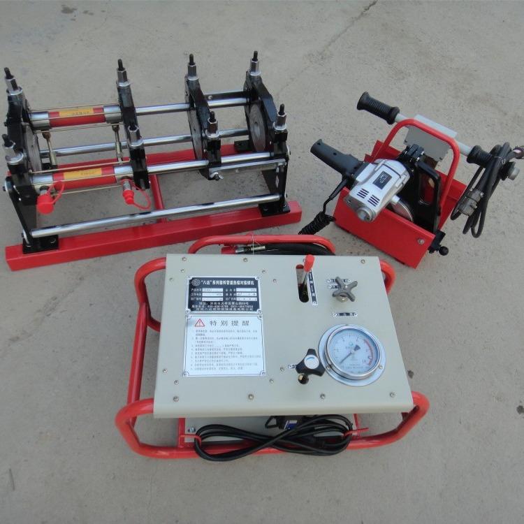 济南八达液压热熔对接焊机250-110 塑料管材热熔专用焊机 实力厂家售后保障