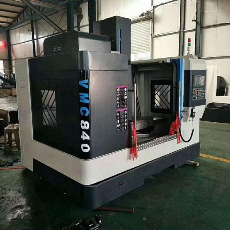 加工中心厂家直销VMC840立式加工中心 数控加工中心厂家 数控机床