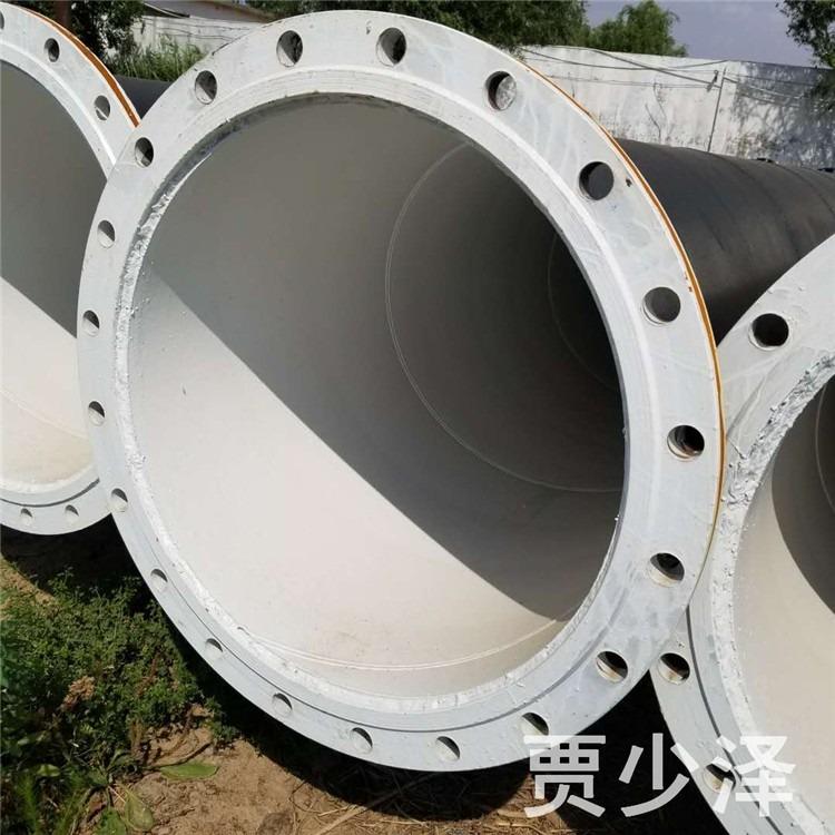 钢管厂家 大口径螺旋管 DN2000螺旋管 Q235B螺旋焊管 供水防腐螺旋钢管 饮用水防腐钢管