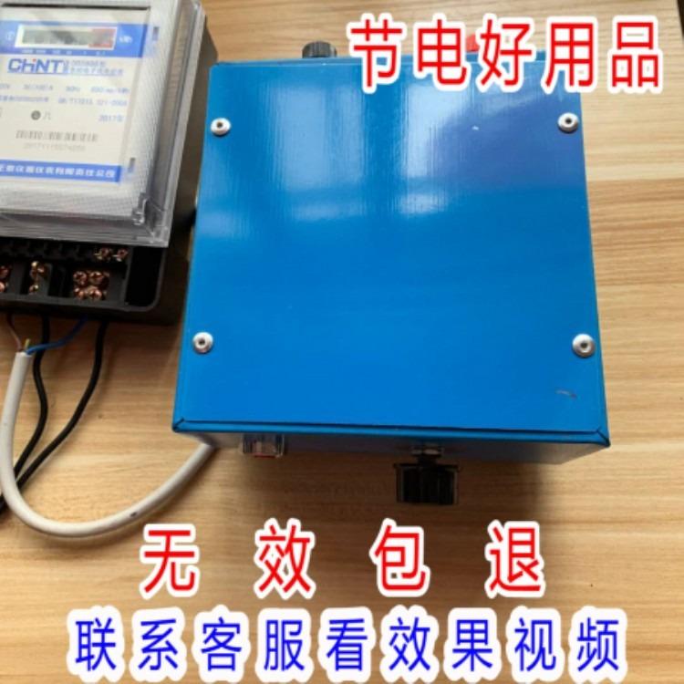 节电上海市电表控制器电表控制器厂家直销