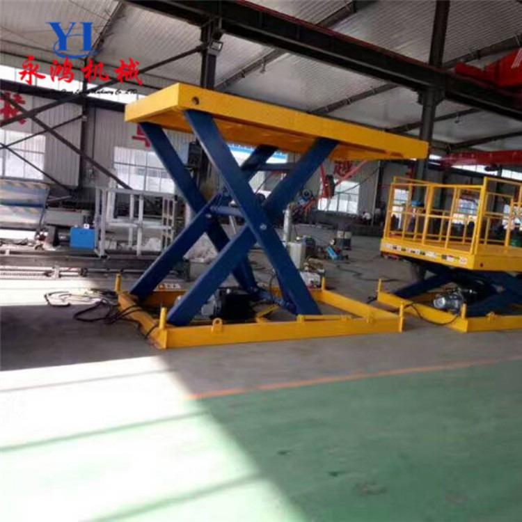 永鸿SJG固定式升降台 小型装卸货物升降台 货物搬运升降台