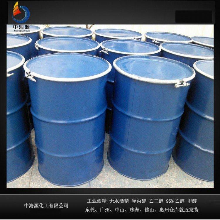 东莞醋酸乙酯(EAC)95%乙醇中海源大批量现货