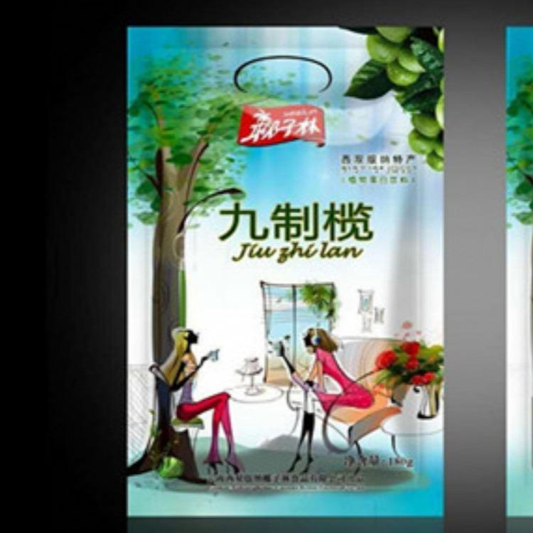 昆明果脯包装袋定做 _云南食品包装袋厂家定制_小食品塑料包装袋定做