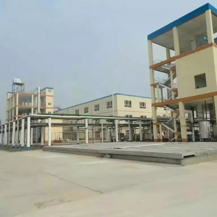 二硫氰基甲烷厂家
