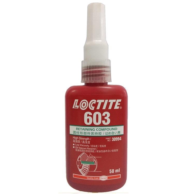 乐泰603胶水 乐泰603厌氧胶 圆柱固持胶汉高loctite 轴承胶