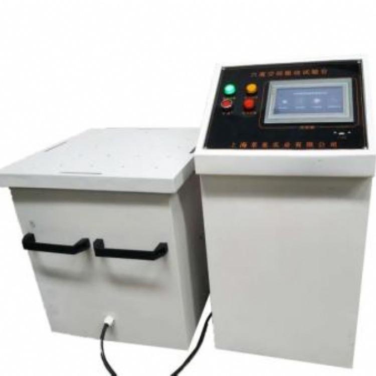 电子产品振动实验台 电子专用振动试验台 电子产品振动试验 厂家直销各种试验振动台 可定制
