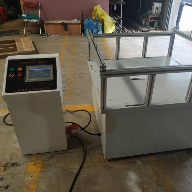 电子产品颠簸振动测试台 电子产品颠簸振动测试机 电子产品专用测试机试验机 电子产品专用振动试验台测试台