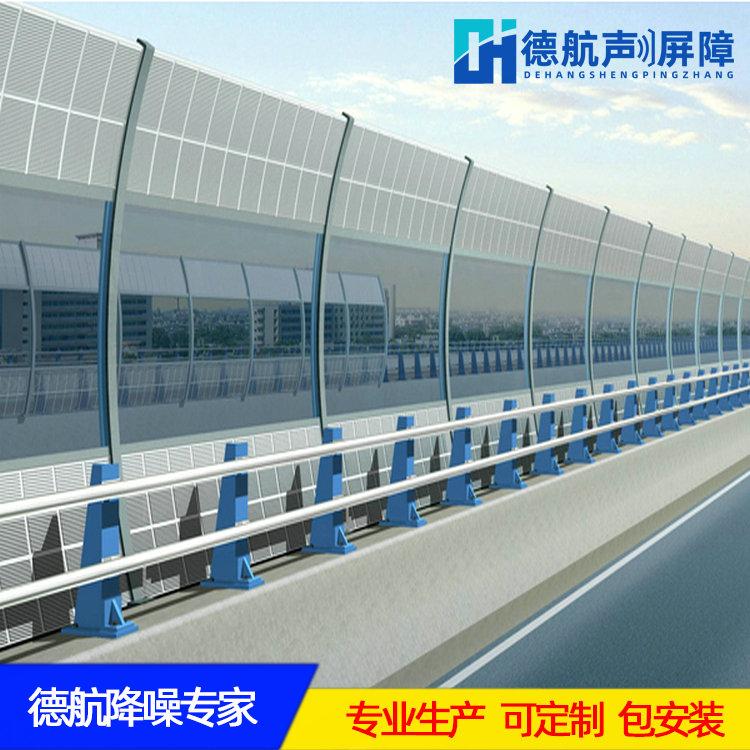 江西鹰潭高架桥声屏障安装视频  德航排风机隔音声屏障生产商 马路声屏障的人工费用