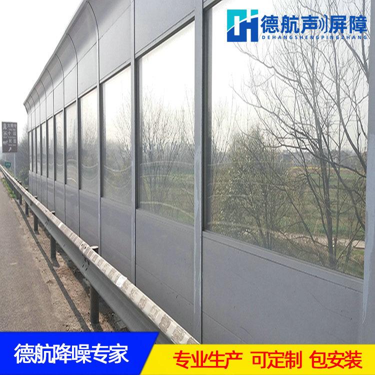 广东韶关声屏障官网  德航折角型声屏障厂家 高架桥隔音墙的报价
