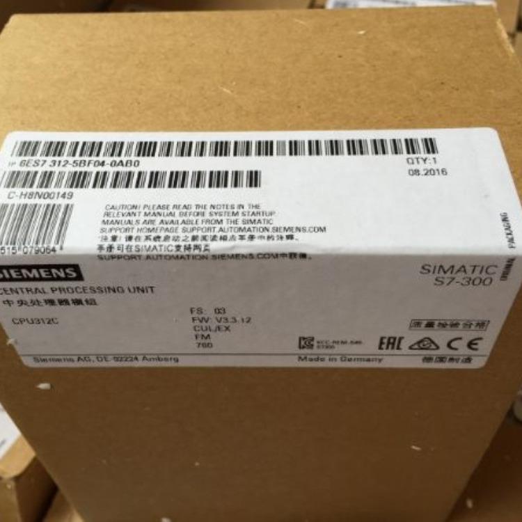 6ES7 463-2AA00-0AA0西门子IM463-2接口模块