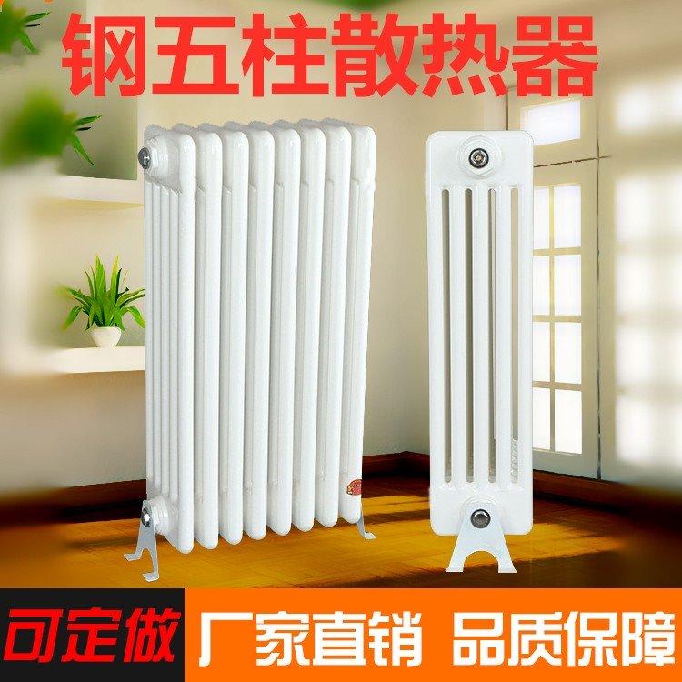 工程用钢五柱暖气片,钢五柱暖气片,钢五柱散热器,钢制柱型暖气片