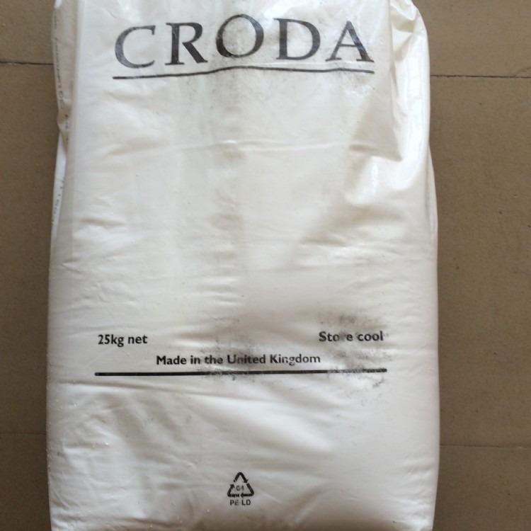 长期代理英国禾大芥酸酰胺ER/ER-CH 油墨光亮抗粘爽滑剂