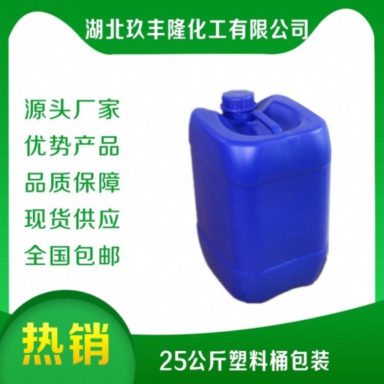 (Z)-己酸-3-己烯酯,大量优质现货  ,