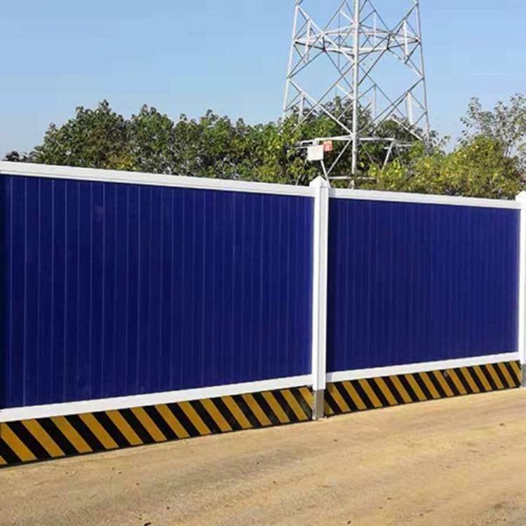批发热销施工彩钢围挡 道路施工安全防护彩钢围挡 防尘彩钢板围墙