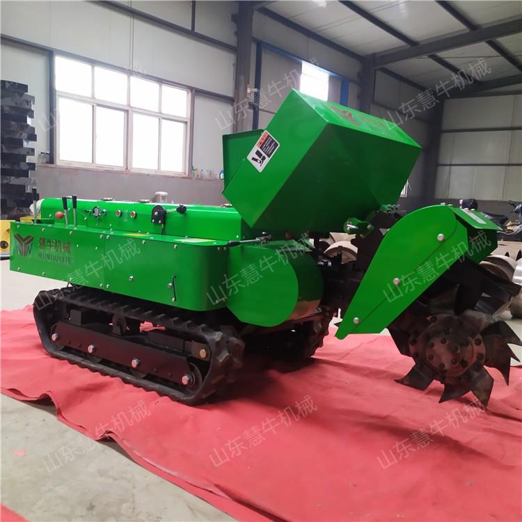 邢台履带式微耕机柴油 遥控开沟施肥回填一体机哪家好
