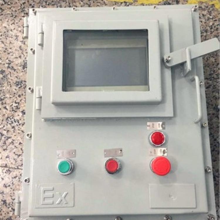 带显示屏防爆配电箱 触摸屏显示防爆箱壳体