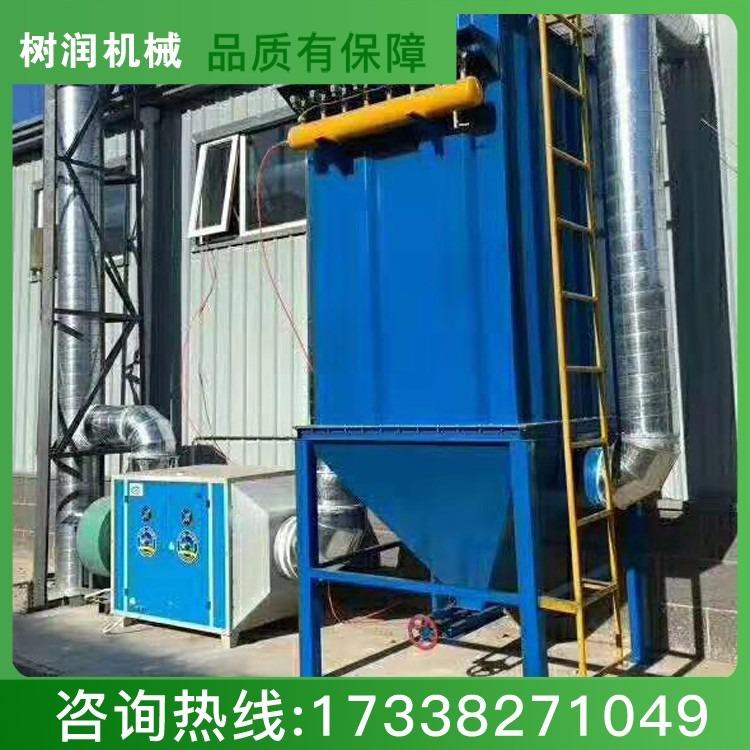 温式除尘器厂家直销,长期供应除尘器,需要除尘器欢迎来电详询