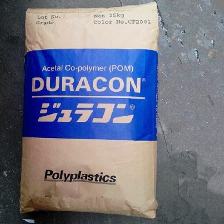 POM/日本旭化成/4563 共聚物 耐候 中等粘度 紫外吸收POM工业应用