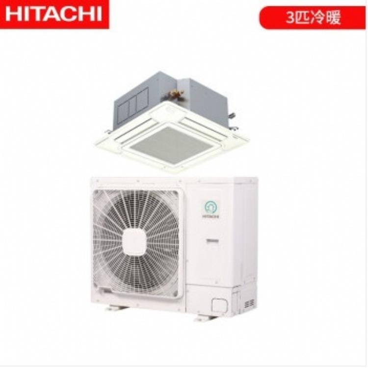 日立中央空调吸顶天花机中央空调安装,免费报价