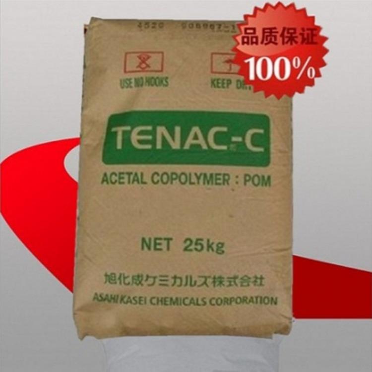注塑 挤出 中粘度POM/日本旭化成/5010 电子电器