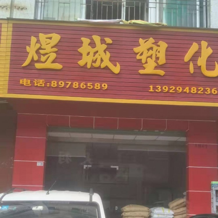 SBS台湾李长荣 1475 溶于环己烷、甲苯、苯、甲乙酮、醋酸乙酯、