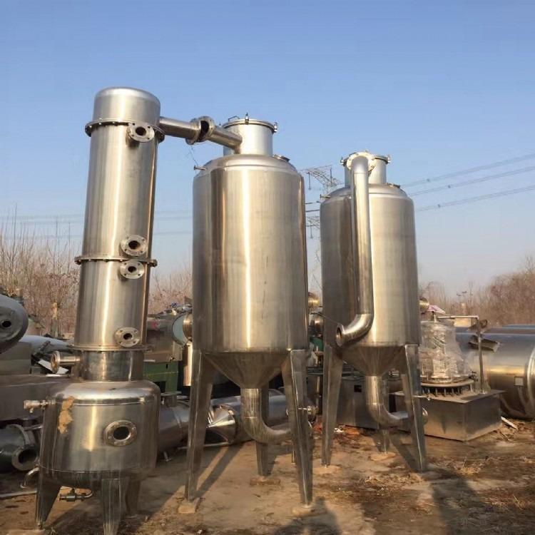 低价处理二手2吨蒸发器,二手浓缩蒸发器,二手双效1吨蒸发器