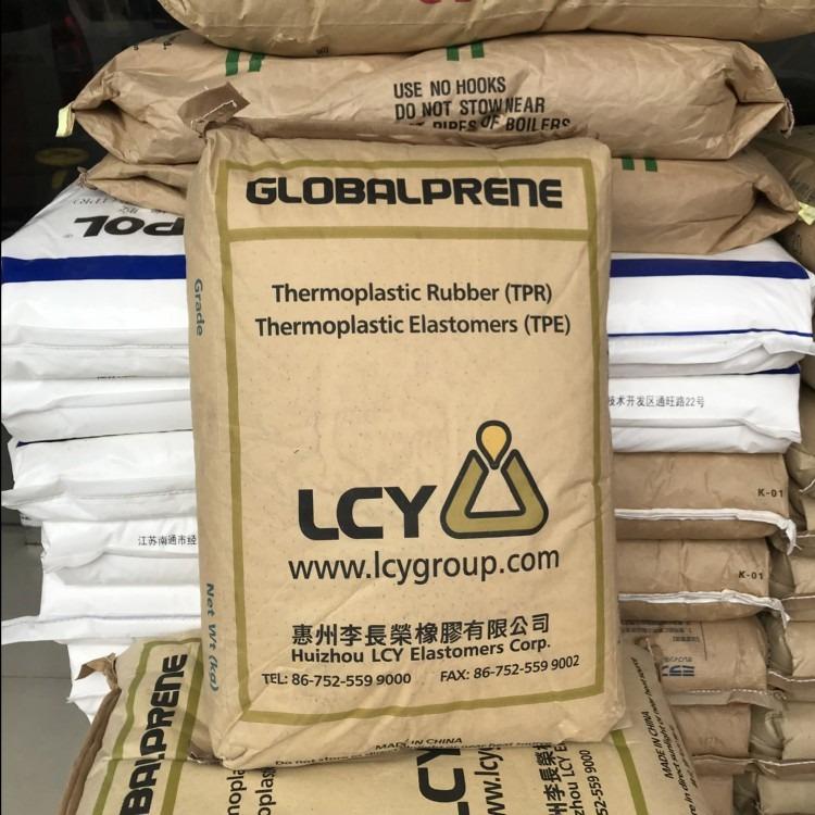 SBS台湾李长荣 3411 溶于环己烷、甲苯、苯、甲乙酮、醋酸乙酯、二 氯乙烷,