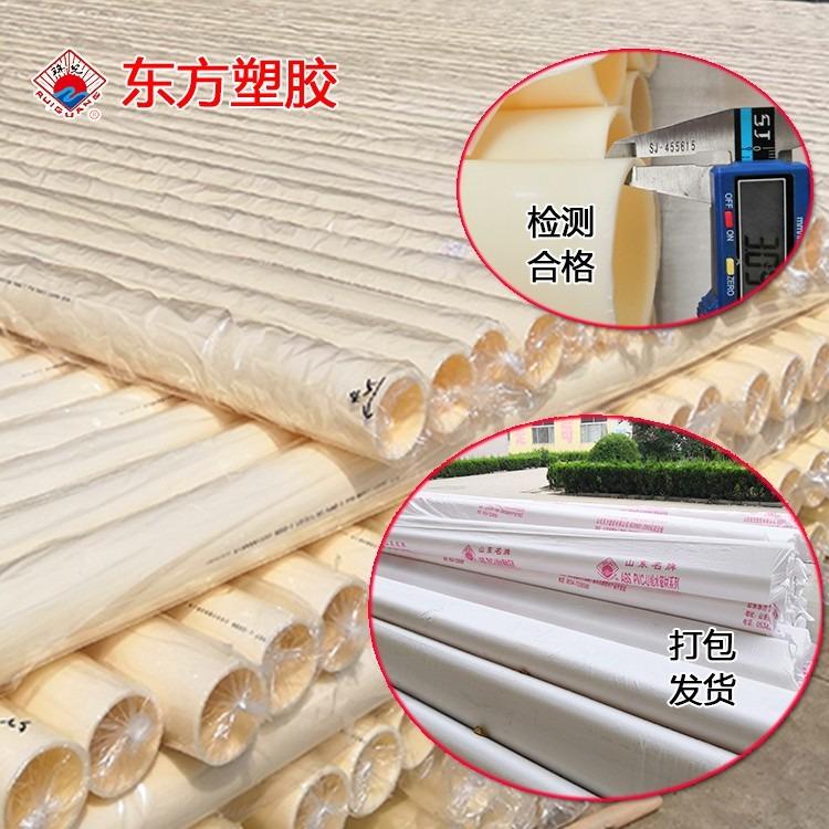 山东abs生产厂家 abs管子 abs管材 abs药品管材 abs食品用管材